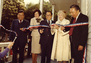 Senator Inouye, Mayor Feinstein, Senator Matsunaga, Catherine Box Pence, and Tom Kawaguchi