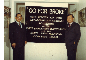 Senators Matsunaga and Inouye at opening of Go For Broke  exhibit
